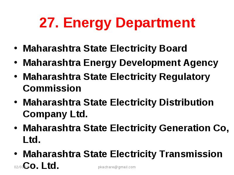 Article—161 Maharashtra Government Rules of Business