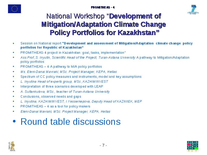 Climate Change policy mixtures in Kazakhstan