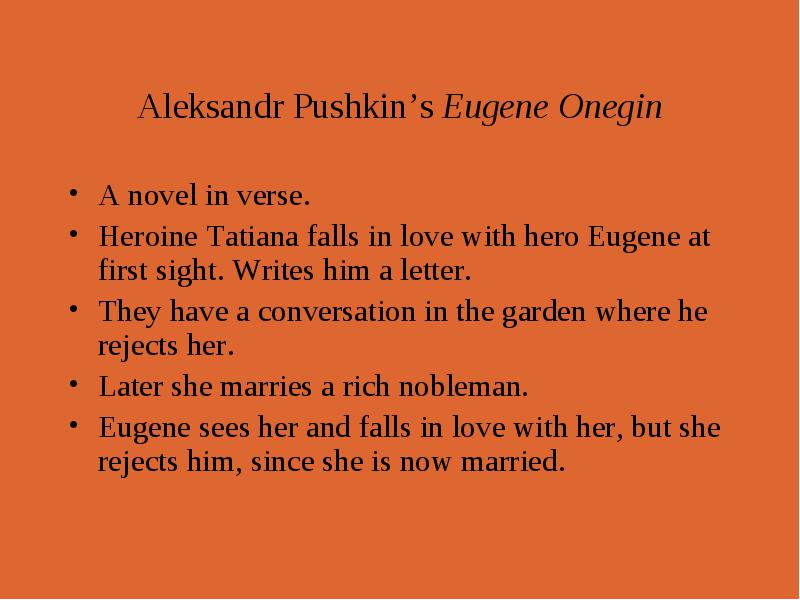 Composition on AS Pushkin on the theme Comparison of the letters of Onegin and Tatiana