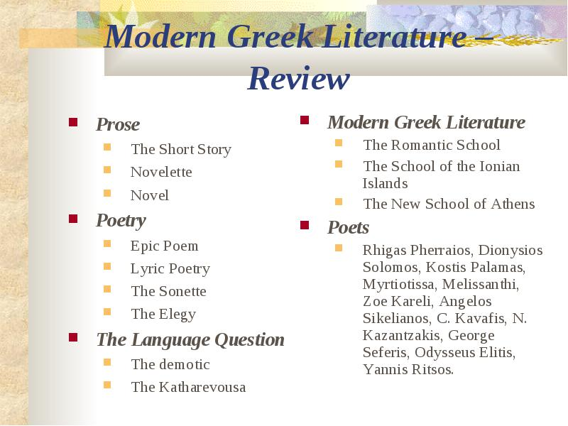 Greece yesterday and today modern greek literature nick kontaridis the language question m4hsunfo