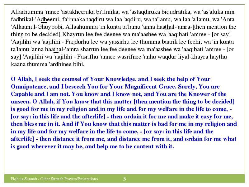 Salat al-istikhara (prayer for guidance)